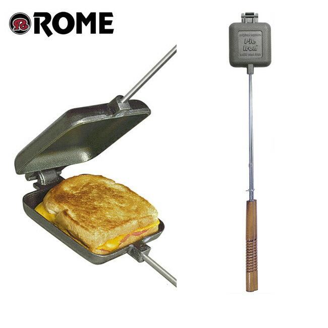 Rome Pie Iron/ローム Square Cast Pie Iron スクエアキャストパイアイアン #1705 【BBQ】【CKKR】 ホットサンド サンドウィッチ 直火・IH両対応 アイロン 鋳鉄 アウトドア 【highball】