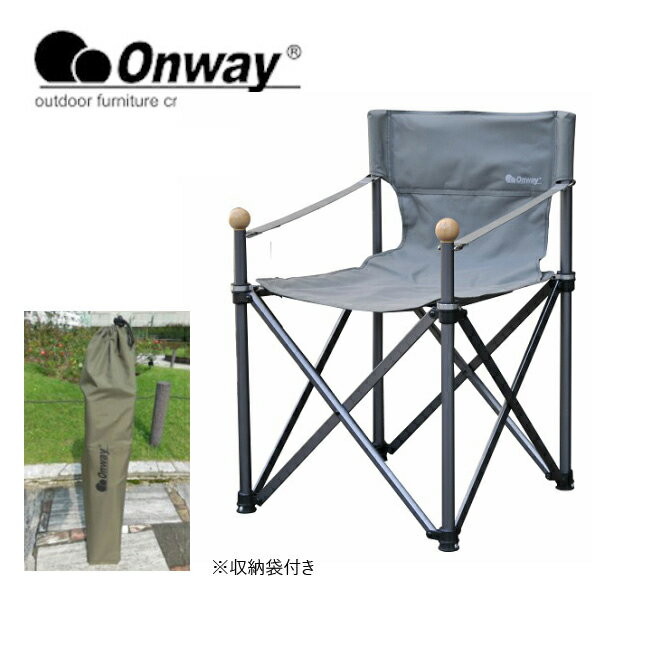Onway/オンウエー チェア スリムチェアキング slim chair king OW-5353 【FUNI】【CHER】椅子 折りたたみ椅子 折りたたみチェア アウトドア キャンプ 運動会【即日発送】