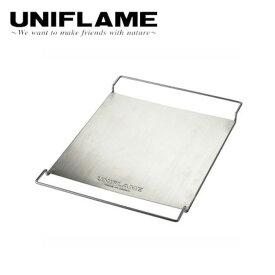 ● ユニフレーム UNIFLAME キッチンスタンド センターラック 611777 【FUNI】【FZAK】 ラック ステンレス製 アウトドア キャンプ