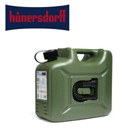hunersdorff ヒューナースドルフ Fuel Can Pro 10L フューエルカンプロ 10L グリーン 323210 【雑貨】 燃料タンク 燃料キャニスター 給水 ヒューナスドルフ 【highball】