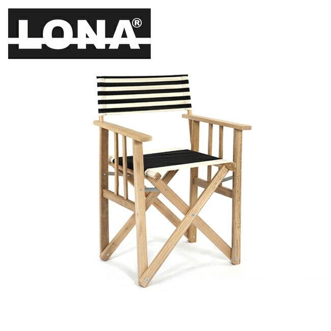LONA ロナ ディレクターチェア 01-01-09 【FUNI】【CHER】 チェア 椅子 折りたたみ キャンプ ガーデン 運動会 屋内 屋外 インテリア【即日発送】