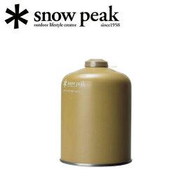 ●Snow Peak スノーピーク ガスカートリッジ GigaPower Fuel 500 Prolso ギガパワーガス 500プロイソ GP-500GR 【SP-STOV】【BBQ】【GLIL】燃料 ガス ストーブ・ランタン