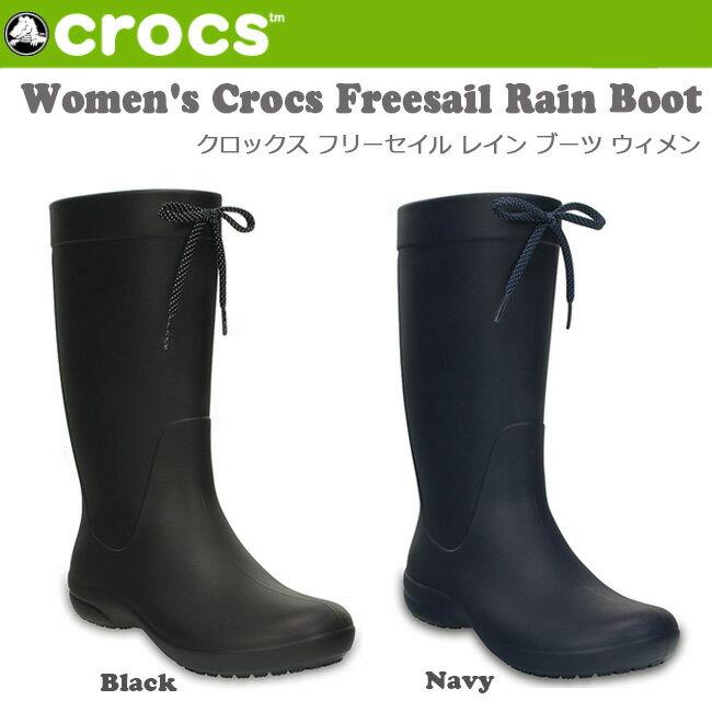 クロックス レインブーツ CROCS Women's Crocs Freesail Rain Boot フリーセイル レイン ブーツ レディース 203541 【靴】 長靴 レインシューズ