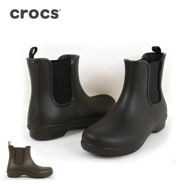 クロックス レインブーツ CROCS Women's Crocs Freesail Chelsea Boot フリーセイル チェルシー レディース 204630 【靴】 長靴 ショート