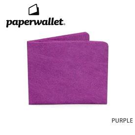 PaperWallet ペーパーウォレット ウォレット Solid Wallet (Slim Wallet)/PURPLE SOL009PUR 【雑貨】財布 タイベック素材 紙の財布【メール便・代引不可】 【highball】