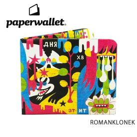 PaperWallet ペーパーウォレット ウォレット Artist Wallet (Slim Wallet)/ROMANKLONEK ART009KLO 【雑貨】財布 タイベック素材 紙の財布【メール便・代引不可】 【highball】
