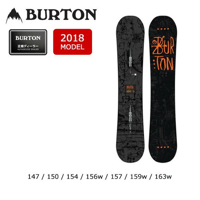 2018 BURTON バートン スノーボード 板 アンプリファイア AMPLIFIER 【板】 MENS メンズ【即日発送】