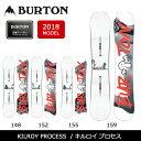 2018 BURTON バートン スノーボード 板 キルロイ プロセス KILROY PROCESS 【板】 MENS メンズ