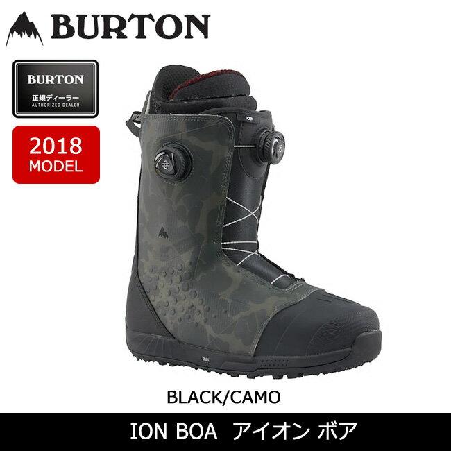 2018 BURTON バートン ブーツ ION BOA アイオン ボア 【ブーツ】MENS 日本正規品【即日発送】