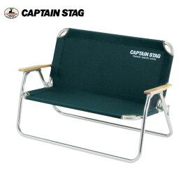 ● キャプテンスタッグ CAPTAIN STAG CS アルミ 背付きベンチ(グリーン) M-3882 【FUNI】【CHER】ベンチ バーベキュー 焼肉 アウトドア キャンプ