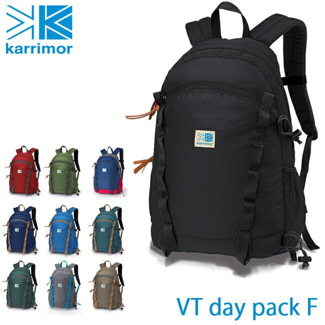 カリマー リュック VT デイパックF VT day pack F karr-015【即日発送】