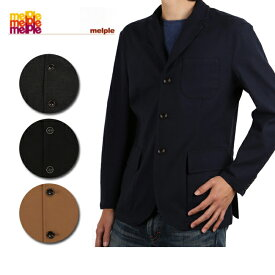 Melple/メイプル ジャケット ウインターキャット3B JKT MP-TM101 【服】トップス メンズ ストレッチ 【highball】