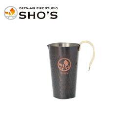 ● 笑's 酒器 酒タンポ(ちろり) SHO-601-01 【BBQ】【COOK】地炉裏 酒たんぽ 純銅