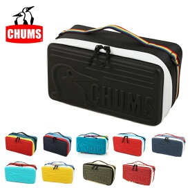 ●CHUMS チャムス マルチケース Booby Multi Hard Case M ブービーマルチハードケースM CH62-1205 【カバン】アウトドア キャンプ バッグ ケース 収納