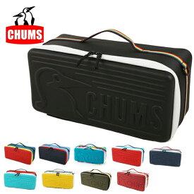 ●CHUMS チャムス マルチケース Booby Multi Hard Case L ブービーマルチハードケースL CH62-1206 【カバン】アウトドア キャンプ バッグ ケース 収納