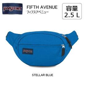ジャンスポーツ jansport ウエストポーチ FIFTH AVENUE(フィフスアベニュー) STELLAR BLUE TAN131Q 【カバン】ボディバック バック バッグ 2way 【highball】