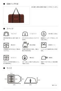 ロゴスLOGOSエアマジックPANELドームL-AH71805037【LG-TENT】