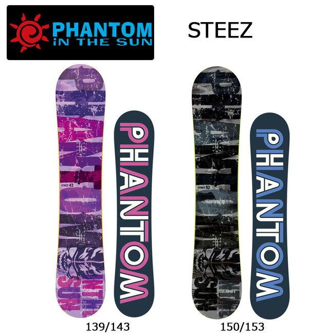 ファントム PHANTOM スノーボード STEEZ スティーズ キャンバー 【板】【即日発送】