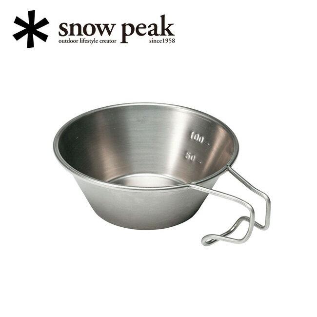 【期間限定エントリーでP10倍!2月24日 23:59迄】snowpeak スノーピーク ランダーチタンカップ E-115 【キャンプ/チタンカップ/テーブルウェア】 【highball】