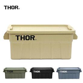 ●THOR ソー Thor Large Totes With Lid 53L ソーラージトートウィズリッド 53L 329253 3011【トートボックス/箱/ハンドル付/ガレージ/工具/収納/アウトドア】