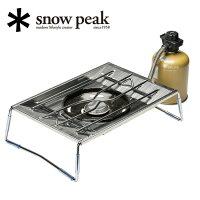 snowpeakスノーピークフラットバーナーGS-450【アウトドア/キャンプ/調理】