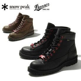 【エントリーでP10倍!11/19 20時〜】snowpeak (スノーピーク) DANNER FIELD PRO 7 ダナーフィールド プロ 7 【靴/コラボ/アウトドア/ブーツ】 【highball】