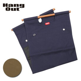 ● Hang Out ハングアウト LogCarry ログキャリー LGC-400 【FUNI】【FZAK】