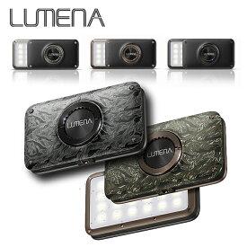 LUMENA ルーメナ LUMENA ルーメナー 2 【アウトドア/キャンプ/イベント/防水/防塵/ライト/LED/モバイルバッテリー/ランタン/充電式】