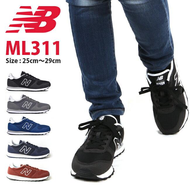 new balance ニューバランス ML311 スニーカー 【ワイズ:D】日本正規品 定番 メンズ レディース ユニセックス グレー ブラック ブルー カジュアル 人気 男女兼用 男性 女性 プレゼント ギフト ランニング ジョギング ウォーキング