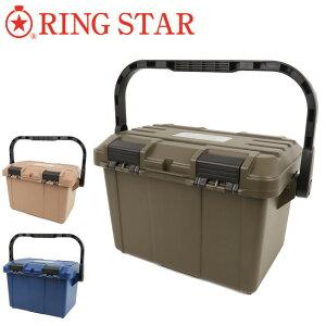 RING STAR リングスター ドカット D-4500 【アウトドア/工具箱/収納ボックス】