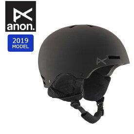 【エントリーでP10倍!7月21日20時〜】2019 anon アノン RAIDER BLACK 13276100001 【ヘルメット/日本正規品/メンズ】 【highball】