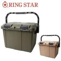 RINGSTARリングスタードカットD-4700【工具箱/収納ボックス/アウトドア】