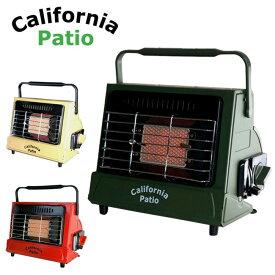 【スマホエントリ限定P10倍! 9/12 10時〜】California Patio カリフォルニアパティオ カセットガスヒーター CP-CH-18 【アウトドア/屋外専用アウトドアヒーター/低時装置ジェネレーター搭載/ストーブ仕様】