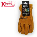 ● Kinco Gloves キンコグローブ COWHIDE DRIVERS GLOVE KIDS 50C / 50Y 【手袋/ワークグローブ/グローブ/革/キッズ/…