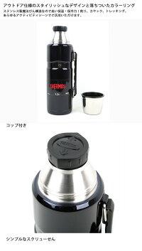THERMOSサーモスステンレスボトルROB-001【水筒/魔法びん/アウトドア】