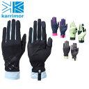 即日発送 【カリマー/Karrimor】 グローブ UV glove UV グローブ【メール便対象・代引不可】 お買い得!