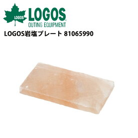 ● 【ロゴス/LOGOS】 プレート/LOGOS岩塩プレート/81065990【LG-SGSM】 お買い得