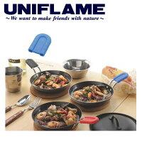 uf-666432【UNIFLAME/ユニフレーム】ハンドルカバー/ちびパンシリコンハンドルブルー/666432
