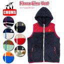 即日発送 ch04-1011 【CHUMS/チャムス】Fleece Elmo Vest/フリースエルモベスト/CH04-1011 お買い得!