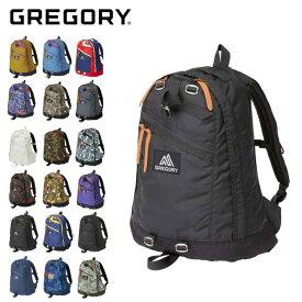 GREGORY/グレゴリー バックパック デイパック DAY PACK 日本正規品 バックパック デイパック リュック アウトドア /カバン/鞄 メンズ/レディース【デイパック・リュック】