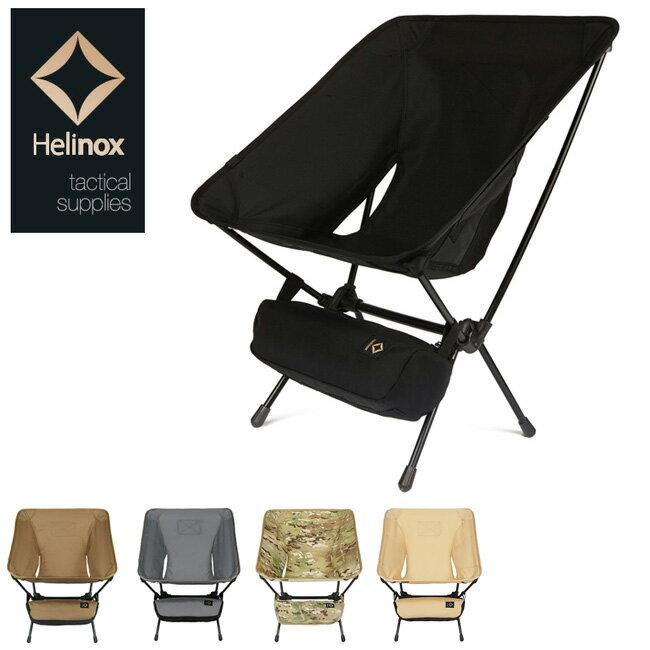 日本正規品 送料無料 ヘリノックス HELINOX タクティカルチェア