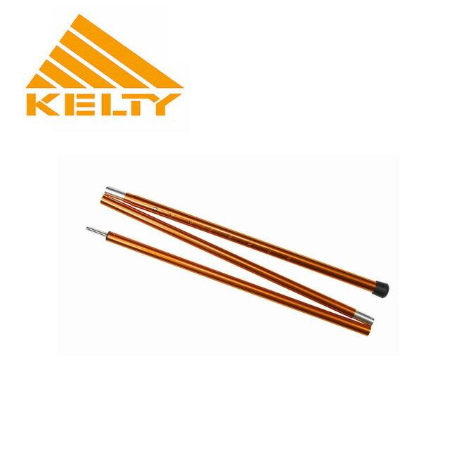 KELTY ケルティー ADJUSTABLE POLE アジャスタブル・ポール(1本) 【TENTARP】【TARP】【TZAK】 ポール テントアクセサリー 【highball】