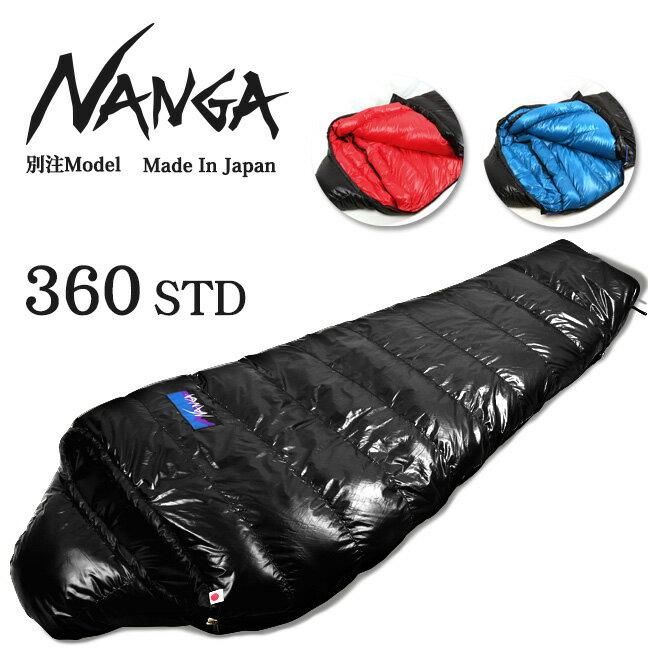 【限定別注モデル】NANGA ナンガ シュラフ NANGA Schlaf Blackline Series 360STD オリジナル Blacklineシリーズ 【SLEP】寝袋 アウトドア キャンプ 登山 マミー型