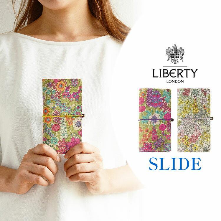 全機種対応 手帳型 かわいい 花柄 スマホケース「リバティ・Ciara キアラ・ベージュ・スライド」【右開き・左利き対応】本革 HIGHCAMP