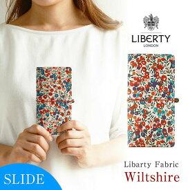 全機種対応 手帳型 かわいい 花柄 スマホケース「リバティ・Wiltshire ウィルトシャー・ブルー&ピンク・スライド」【左利き用も選べます】本革 HIGHCAMP