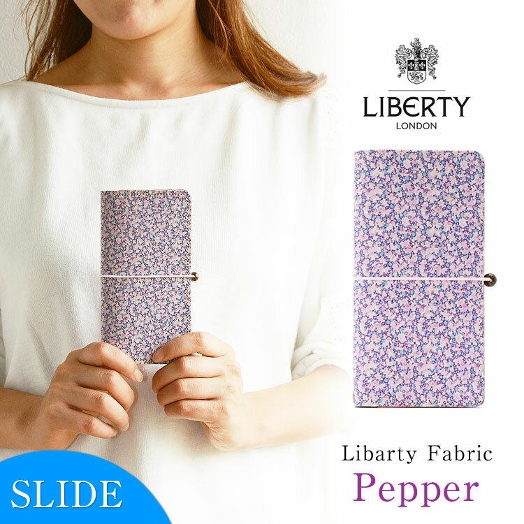 全機種対応 手帳型 かわいい 花柄 スマホケース「リバティ・Pepper ペッパー・ライトパープル・スライド」【右開き・左利き対応】本革 HIGHCAMP