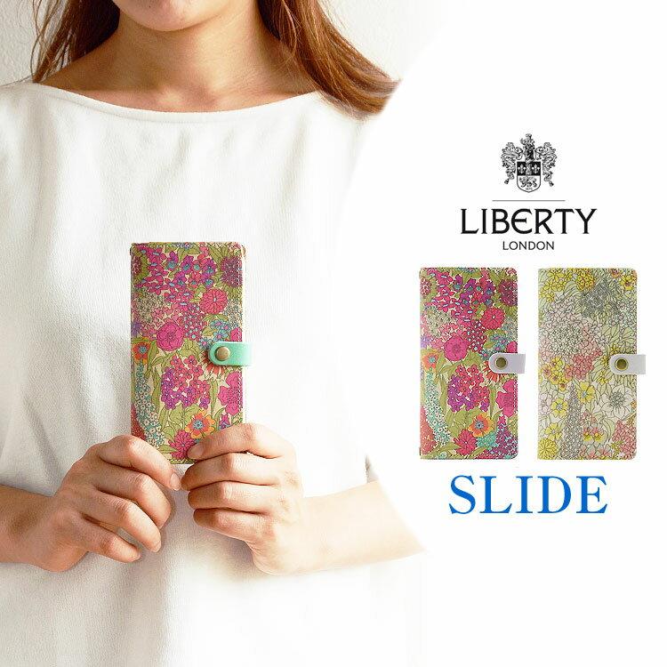 全機種対応 手帳型 かわいい 花柄 スマホケース 左利き / 右開き対応 「リバティ・Ciara キアラ・ベージュ・スライド」 本革 HIGHCAMP