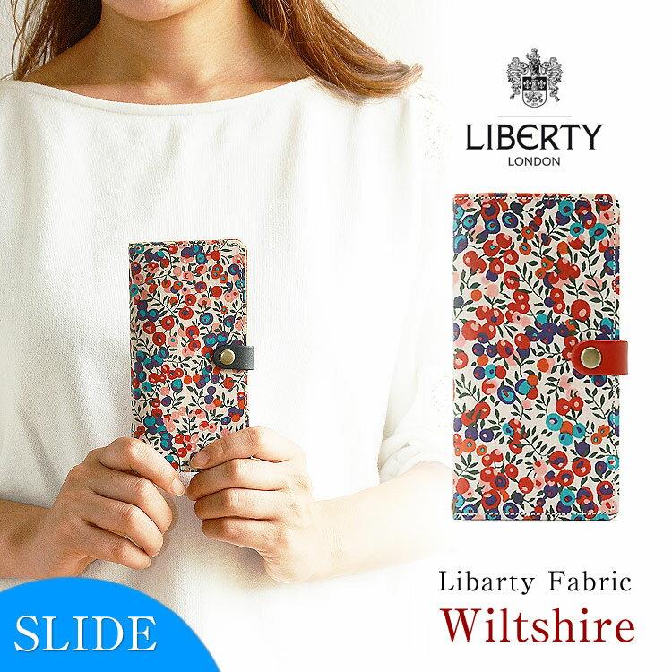 全機種対応 手帳型 かわいい 花柄 「リバティ・Wiltshire ウィルトシャー・ブルー&ピンク・スライド」 右開き スマホケース 左利き対応 本革 HIGHCAMP
