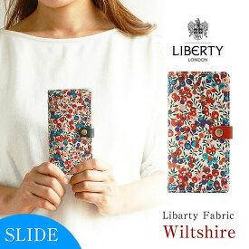 かわいい 花柄 スマホケース 手帳型 全機種対応 本革 左利き対応 HIGHCAMP 「リバティ・Wiltshire ウィルトシャー・ブルー&ピンク・スライド」