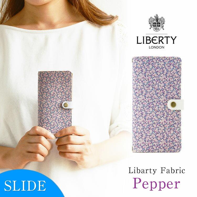 全機種対応 手帳型 かわいい 花柄 「リバティ・Pepper ペッパー・ライトパープル・スライド」右開き スマホケース 左利き対応 本革 HIGHCAMP